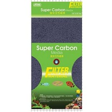 Super Carbon Filtering Media 45x25x15mm